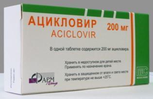 Ацикловир: для чего используется, инструкция по применению для взрослых и детей