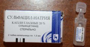 Альбуцид (сульфацил натрия) и алкоголь: совместимость, негативные последствия одновременного приема