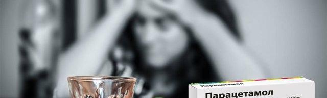 Алкоголь и Парацетамол: совместимость веществ и возможные последствия