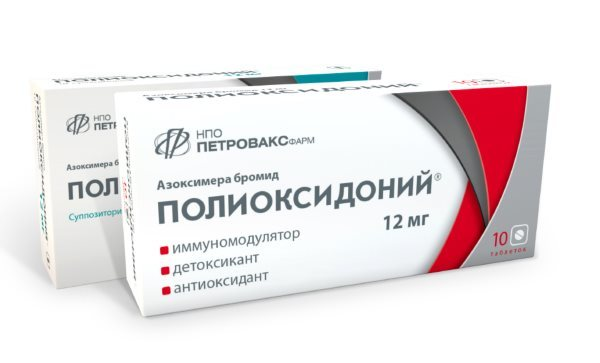 Арбидол: инструкция по применению, эффективность и аналоги препарата