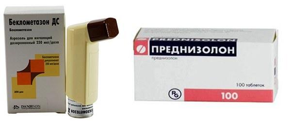 Бронхиальная астма при беременности: факторы риска, влияние на плод, особенности лечения