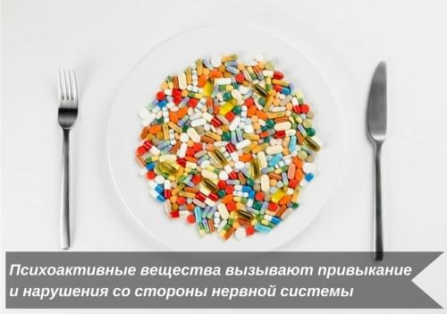 Чем опасны таблетки для похудения: каким образом препараты влияют на жировые отложения, вред и опасность, последствия их приема