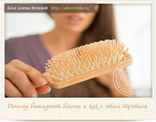 Что делать, если выпадают волосы: советы и рекомендации опытных трихологов