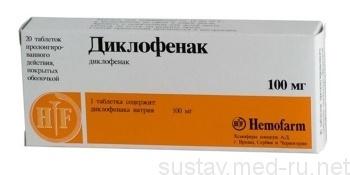 Что лучше при остеохондрозе и позвоночной грыже: диклофенак или мовалис в уколах