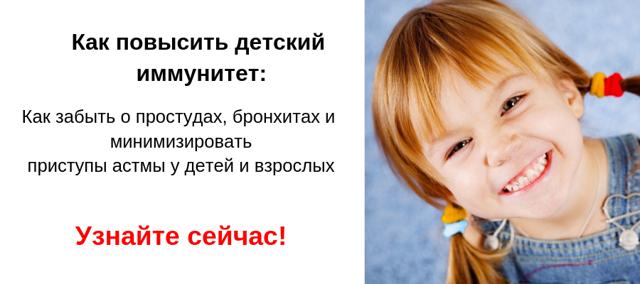 Что такое аллергический васкулит и методы его лечения у детей и взрослых
