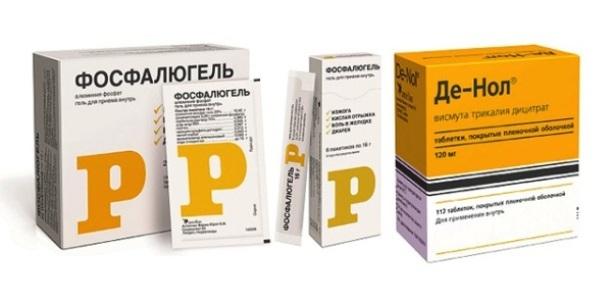Де-нол: описание препарата, инструкция по применению, отзывы врачей и пациентов
