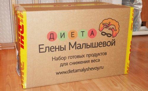 Диета Елены Малышевой для похудения в домашних условиях: меню на каждый день