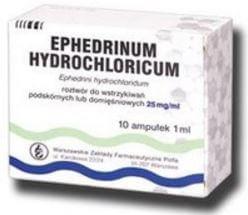 Эфедрон: описание вещества, действие на организм и последствия