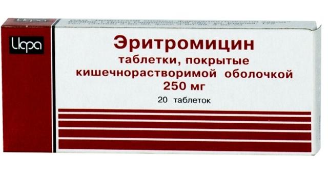 Эритромицин: инструкция по применению, противопоказания, эффективные аналоги препарата