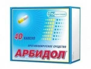 Если нет тамифлю и релензы, можно пить римантадин?