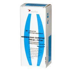 Флемоксин Солютаб: инструкция по применению, противопоказания к употреблению, аналоги