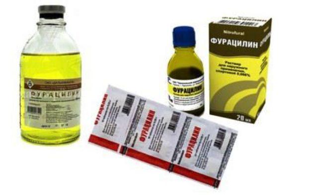 Фурацилин: раствор и таблетки, инструкция по применению, как правильно разводить препарат