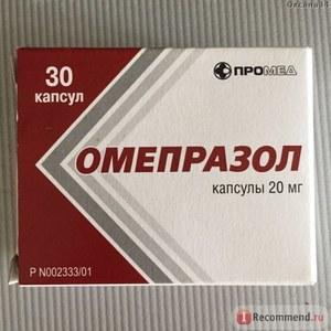 Гастрозол: от чего помогает, инструкция по применению, отличие от Омепразола
