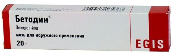 Гексикон раствор для наружного применения: для чего назначают, инструкция по применению, зарубежные и российские аналоги