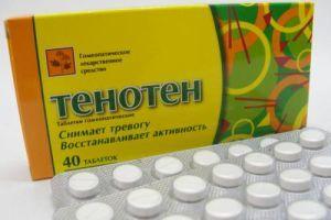 Глицин: для чего он нужен, инструкция по применению, аналоги, отзывы врачей и пациентов