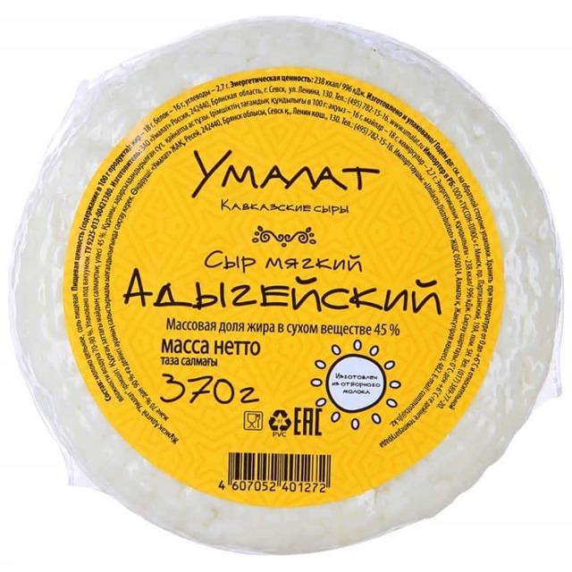 Голландский сыр: полезные свойства и пищевая ценность, противопоказания к употреблению