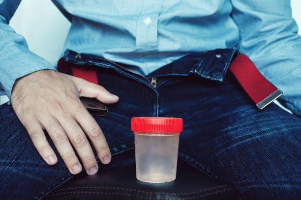 Искусственная инсеминация, оплодотворение донорской спермой