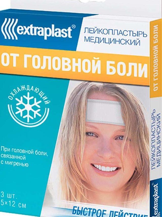 Как лечить мигрень в домашних условиях: эффективные средства от сильной головной боли