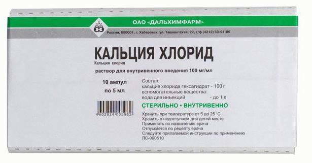 Как повысить кальций детям: правильный выбор препаратов для ребенка до года, в 1, 2, 3 года