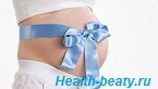 Как зачать мальчика, как запланировать мальчика: расчет по овуляции, позы для зачатия