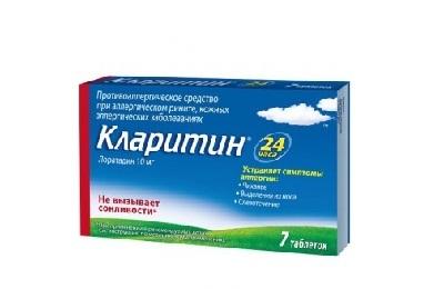 Какие таблетки можно пить против дерматита?