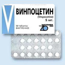 Какой ноотропный препарат использовать от постоянного напряжения: виды препаратов и эффект их приема, в каких случаях назначаются