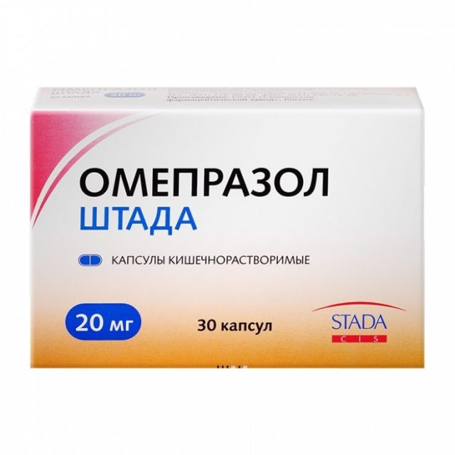 Капсулы Омитокс: механизм действия, инструкция по применению, аналогичные препараты
