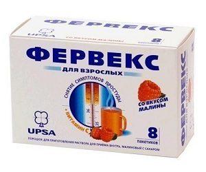 Колдрекс: состав таблеток и порошка, инструкция по применению, аналоги