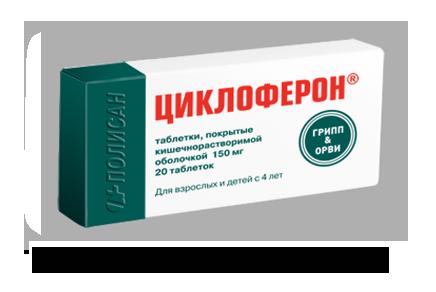 Ксеродент: состав препарата, инструкция по применению – какие есть аналоги?