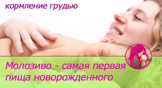 Лактазная недостаточность у грудничков и взрослых: симптомы, лечение, питание при гиполактазии
