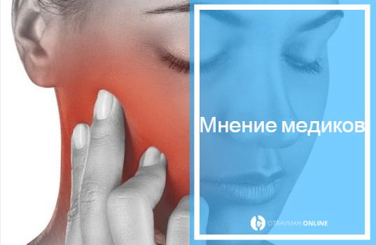 Лечение перелома челюсти: сколько заживает, как проявляется и какие могут быть последствия