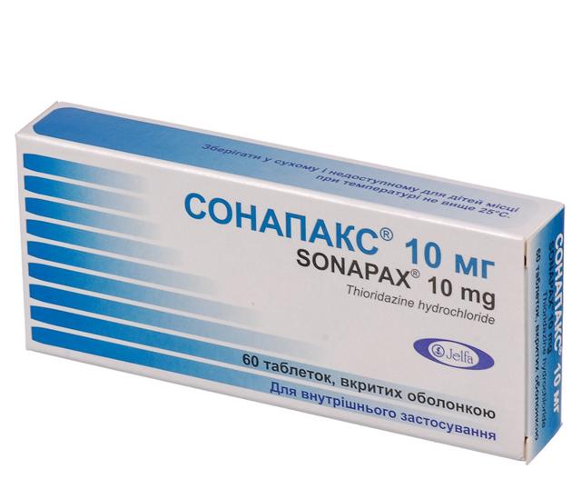 Лечение шизофрении в домашних условиях препаратами и народными средствами