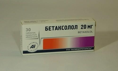 Лекарства от давления для пожилых людей без побочных эффектов: самые популярные средства