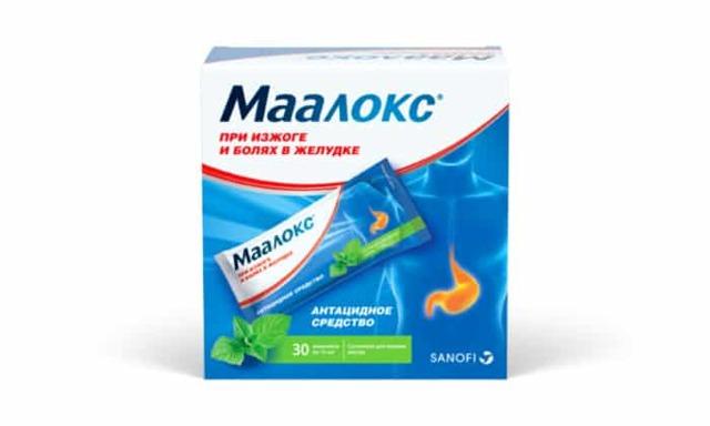 Маалокс суспензия и Маалокс мини: инструкция по применению, аналоги
