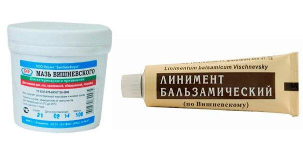 Мазь Вишневского: для чего применяется, инструкция, правила использования от прыщей