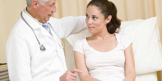 Микоплазма и уреаплазма при беременности: последствия для ребенка, характерные симптомы, методы лечения