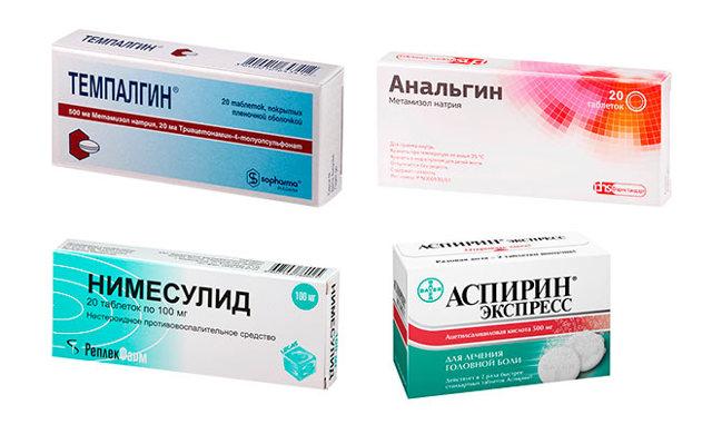Обезболивающие при грудном вскармливании: список препаратов, особенности употребления, воздействие на ребенка