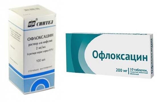 Офлоксацин: от чего помогает, инструкция по применению, дозировка, аналоги
