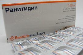 Омизак: состав препарата, инструкция по использованию – какие есть похожие препараты