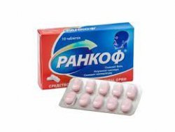 Панадол: состав препарата, инструкция по применению – от чего помогает?