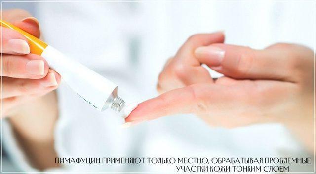 Пимафуцин свечи: инструкция по применению, аналоги, можно ли при беременности