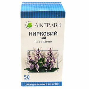 Почечный чай при беременности: состав и лечебные свойства напитка, инструкция по применению и цена в аптеке, противопоказания и побочные эффекты