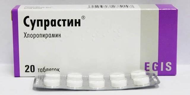 Поколения антигистаминных препаратов, как проводится лечение антигистаминными препаратами
