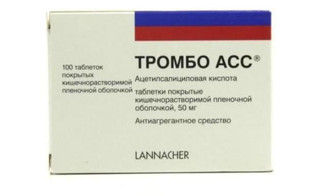 Препараты для улучшения мозгового кровообращения: самые эффективные лекарства для профилактики и лечения патологического процесса