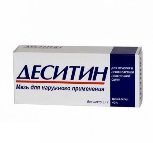 Противоаллергические препараты для детей: список медикаментов, особенности применения, принципы безопасности