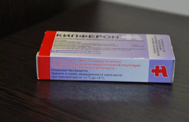 Ребенок часто болеет, нужно использовать кипферон?
