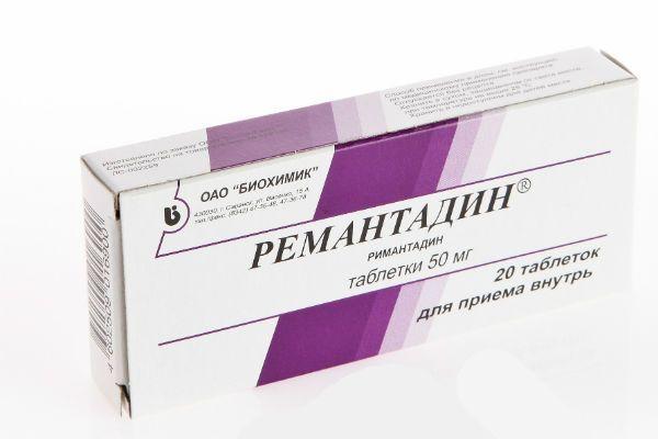 Ремантадин: инструкция по применению, показания и противопоказания, эффективность препарата для профилактики гриппа и ОРВИ