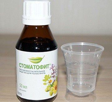 Стоматофит: от чего помогает, инструкция по применению, аналоги препарата