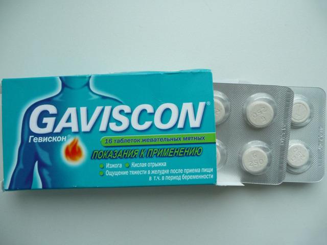 Суспензия Гевискон форте (Gaviscon Forte): как правильно принимать, аналоги