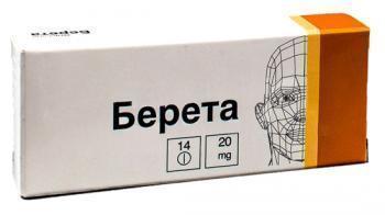 Таблетки Берета: как правильно применять и какие существуют эффективные аналоги?